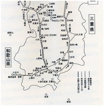 津藩 - Tsu Domain - JapaneseCl...