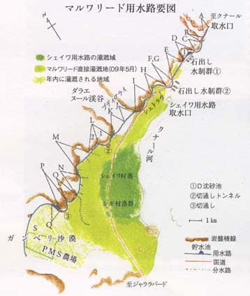 灌漑用水路と緑が戻った地域 - あられの日記