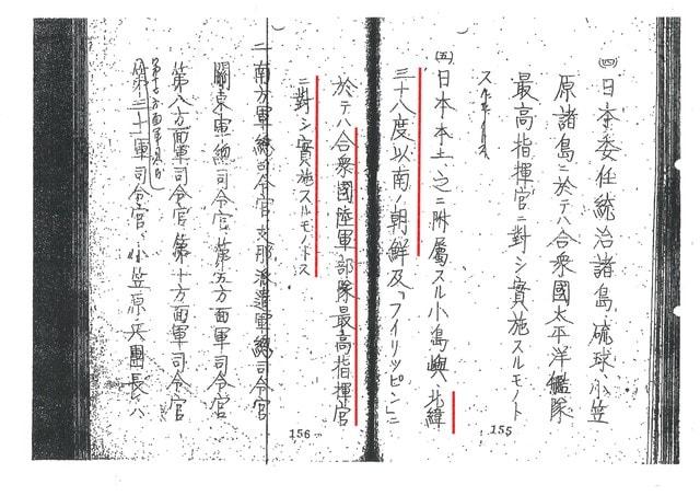 葵から菊へ&東京の戦争遺跡を歩く会The Tokyo War Memorial Walkers