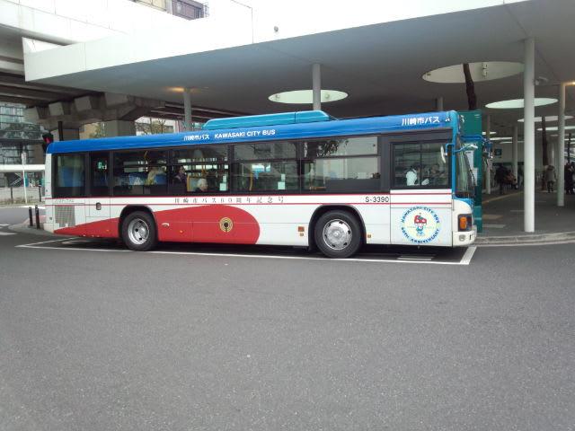 川崎市バス60  周年記念号
