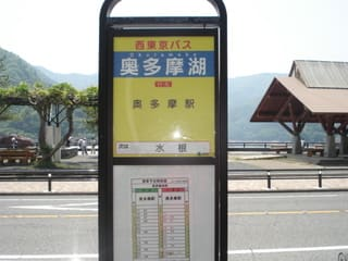 https://blogimg.goo.ne.jp/user_image/30/90/2dc85e89593cc202b048a4a5dbba4564.jpg