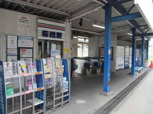 桜橋駅/静岡鉄道 静岡清水線 - ...