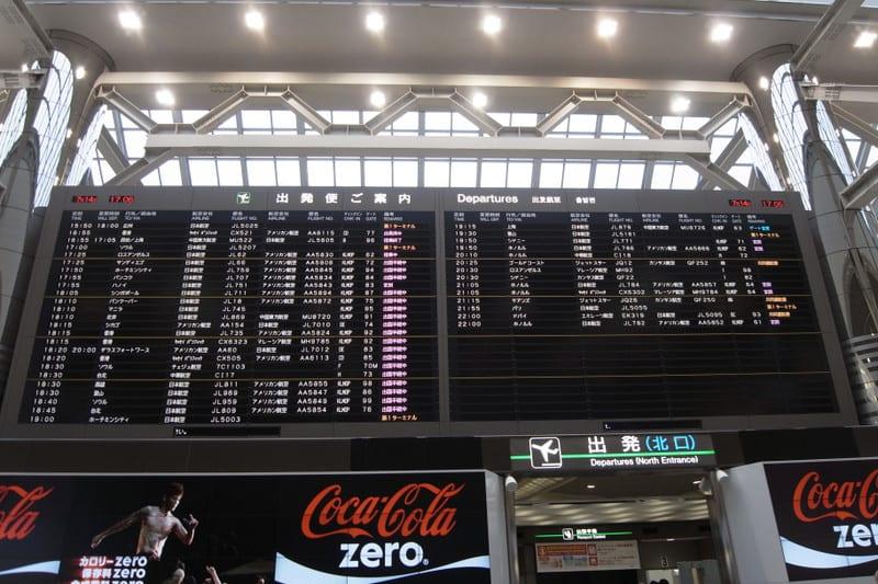 Narita_01