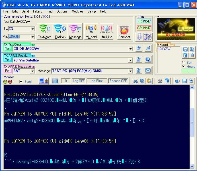 Prism0224