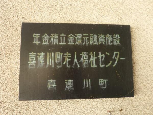 栃木発「ちゃりあん」ブログ