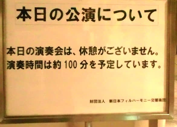 100910_184201
