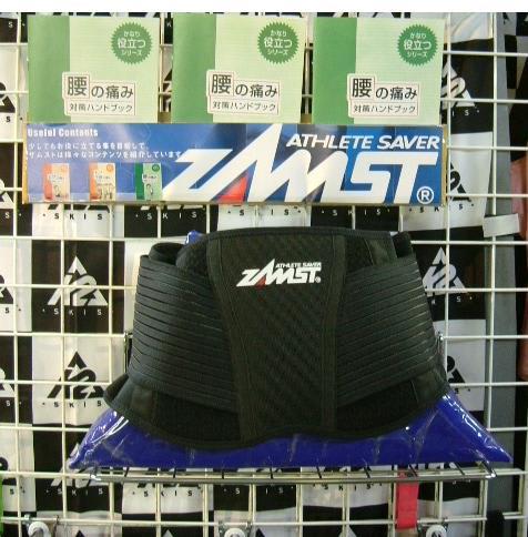 Zamst_002