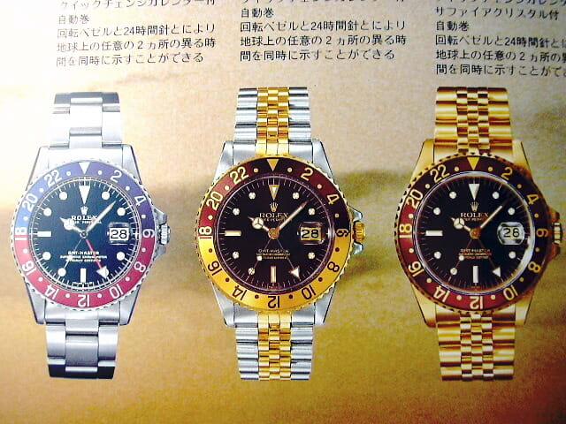 Rolex1700rolex