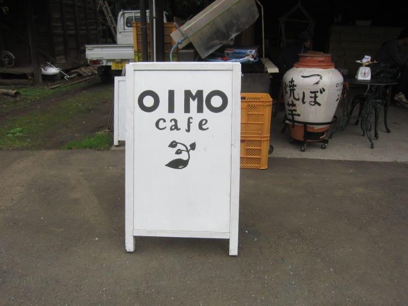 Oimocafe_005