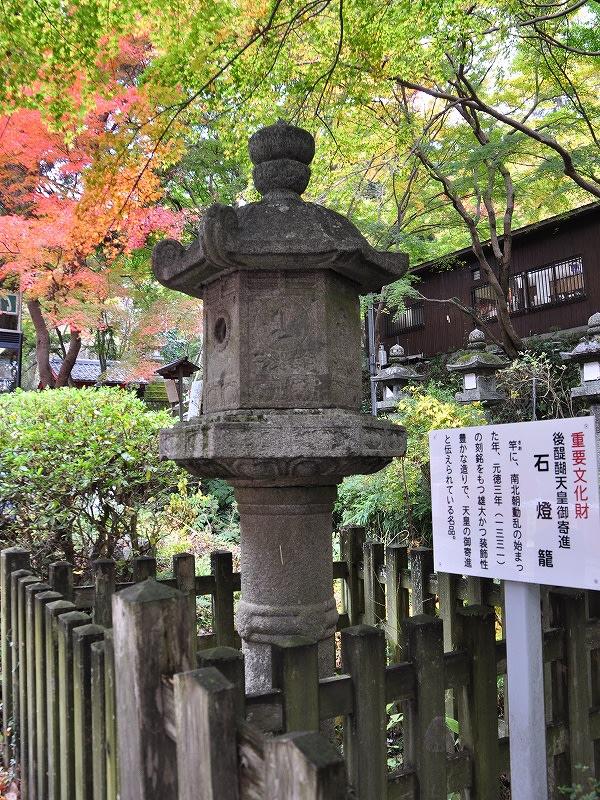後醍醐天皇寄進の石灯籠