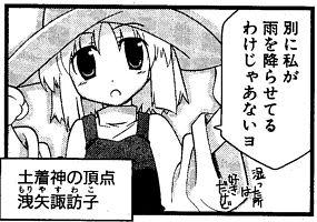https://blogimg.goo.ne.jp/user_image/31/4b/8553c95406c745c793205c2546af1625.jpg