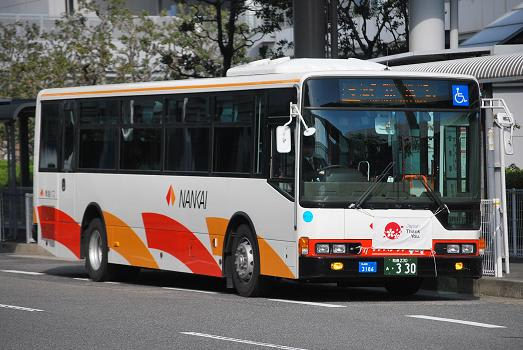 ピーチランプバス - 斬剣次郎の...