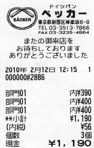 100212b1