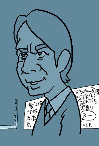 岡田准一似顔絵画像