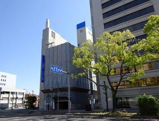 広島 銀行 福山 営業 本部