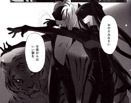 Good_night_angel_01_p037