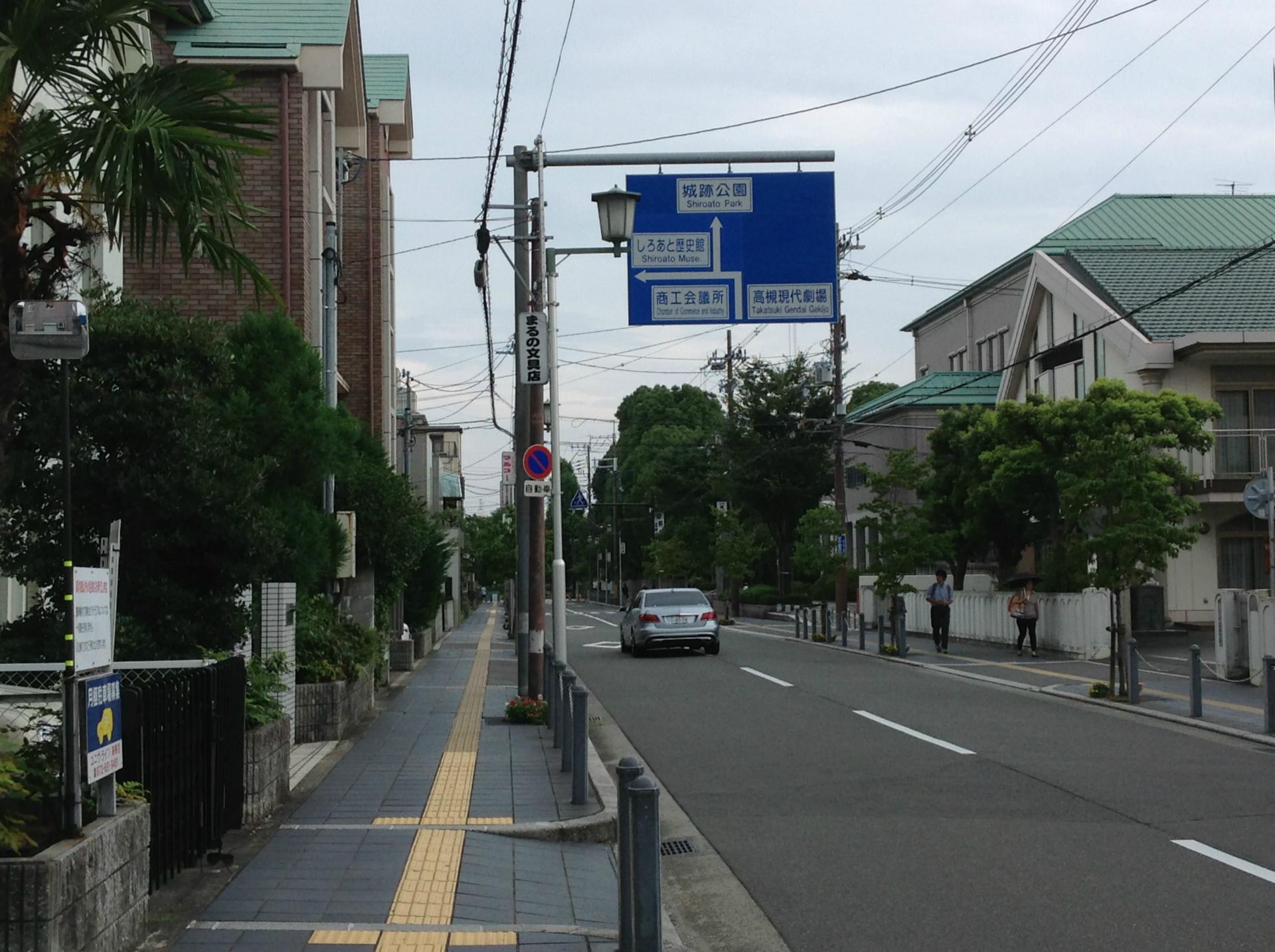 高山右近が城主となりキリスト教を広めた大阪 高槻城を巡る旅 ...