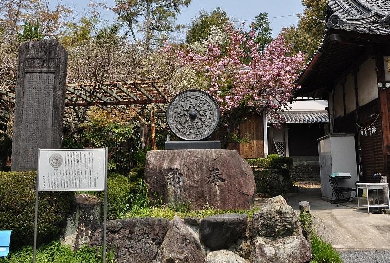 隅田八幡宮銅鏡