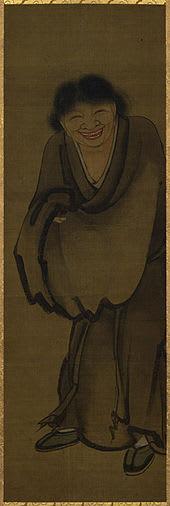 Kanzanjittokuzur