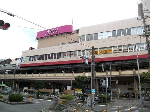 京橋 イオン 跡地