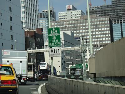 AH1アジアハイウェイ1号線って知...
