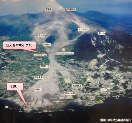 普賢岳 火砕流 雲仙 1991年雲仙普賢岳の火砕流災害から今日で30年