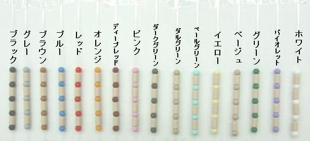 16色のネックレス