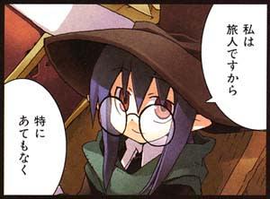 Manga_time_kr_2012_03_p041