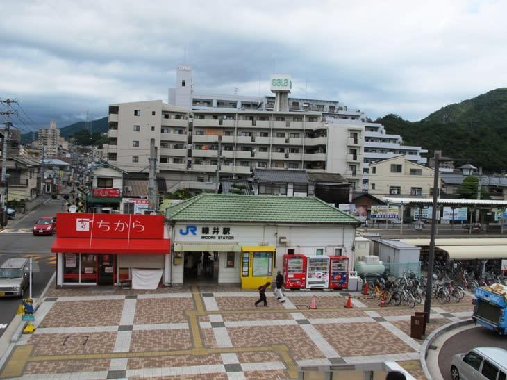 緑井駅 可部線 - 観光列車から!...