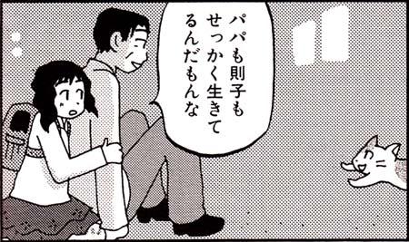 Manga_taime_or_2011_12_p172