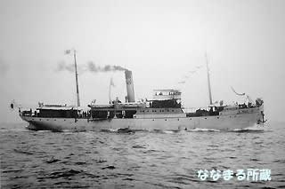 阪鶴丸」の登場 - 津々浦々 漂泊...