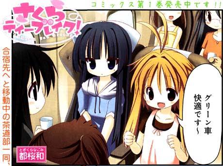 Manga_time_kr_carat_2013_07_p075