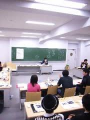 写真-後藤ゼミ2007年10月1日の授業風景