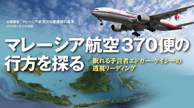 理想国家日本の条件  自立国家日本 日本の誇りを取り戻そう! 桜 咲久也