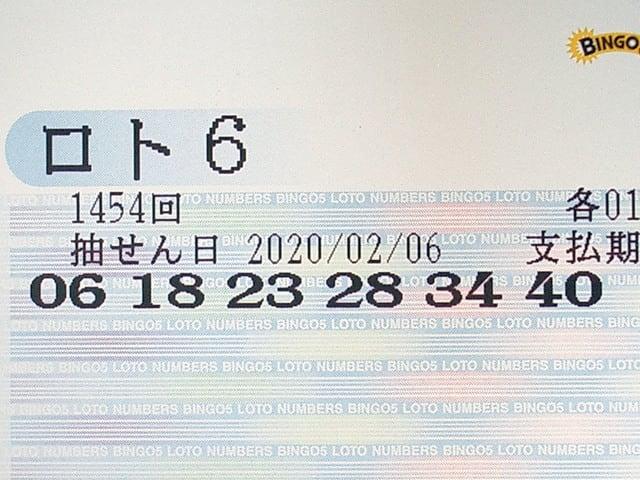 ナンバーズ 34
