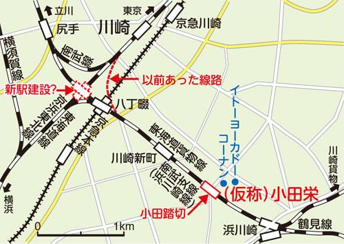 南武線に新駅設置へ、JRと川崎市...