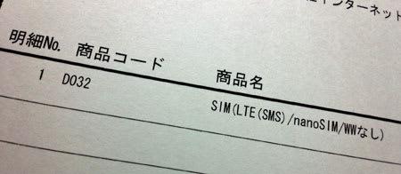 商品名の「WWなし」は何を意味する?