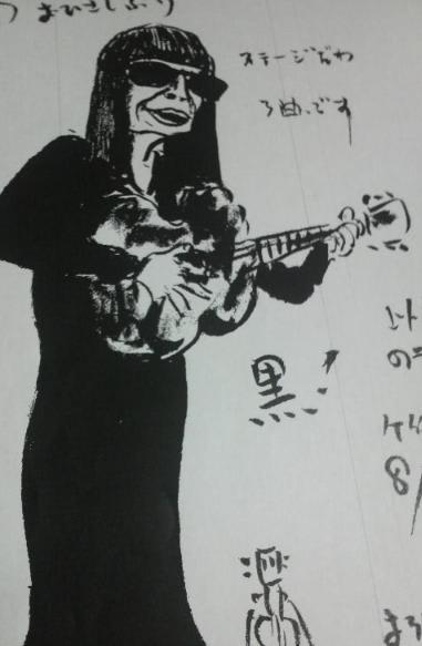 Ogata03
