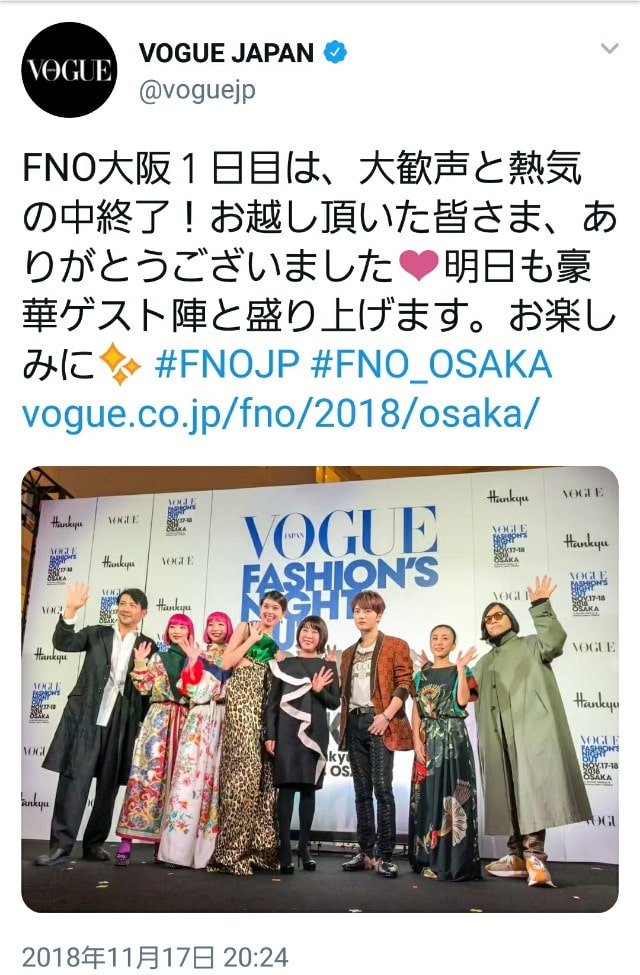 new style d712f ab855 VOGUE FASHION'S NIGHT OUT OSAKA in うめだ阪急&阪急メンズ大阪 ...