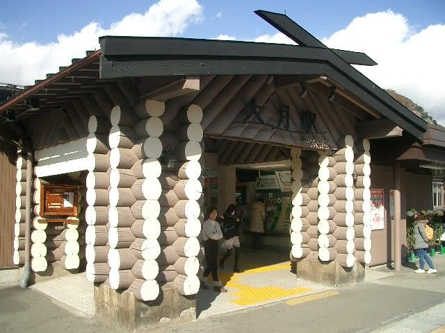 山梨県大月市(大月駅周辺)探訪 - MANAZOUの近代建築・看板建築 ...