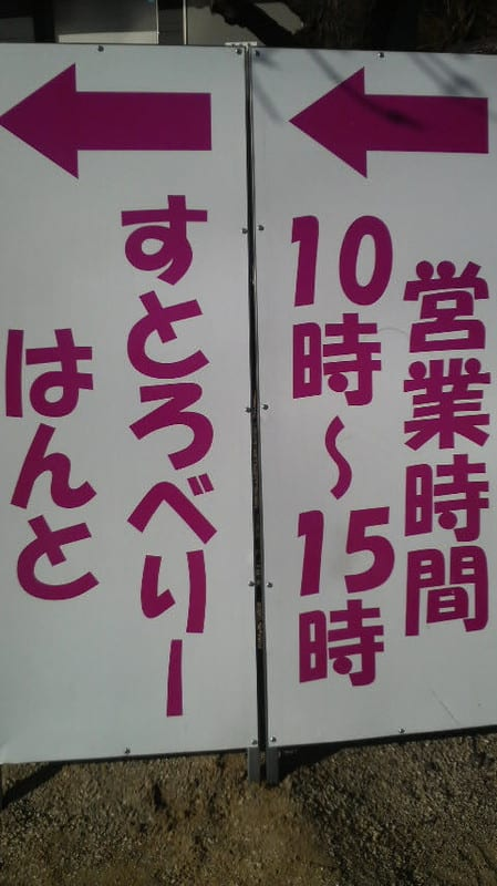 2012010710540000
