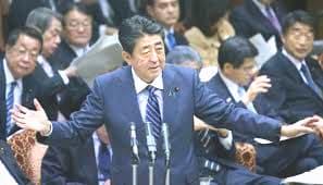 """2018 11 05 見切り発車の""""移民法""""関連発言【保管記事】"""
