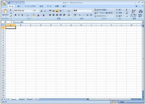 ★これがエクセル2007(Excel2007)の初期画面だ! - Office2007(Word2007 ...