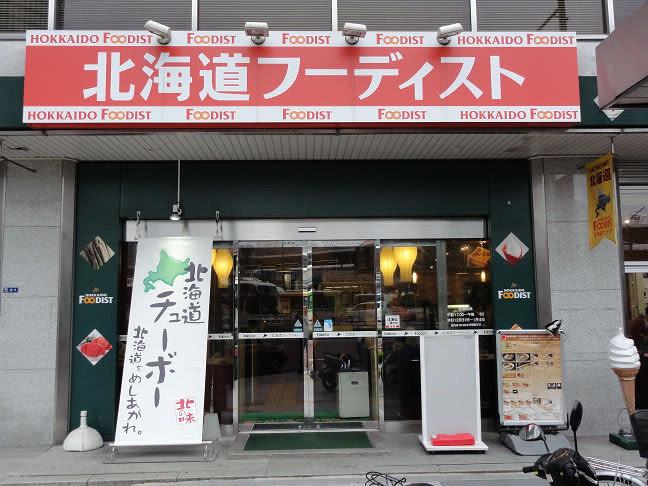 アクセス | ビジョンセンター東京八重洲南口
