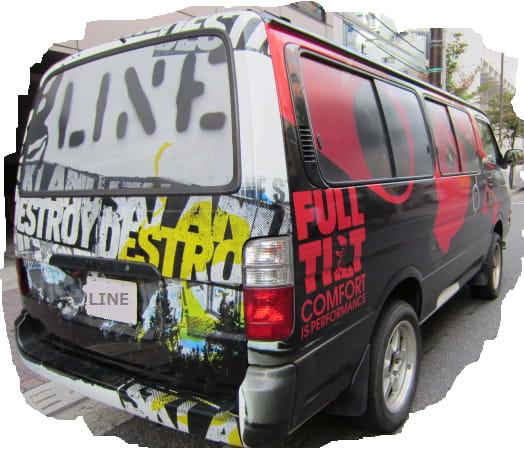 Ft_car