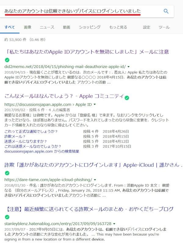 05月19日 内容を検索する。