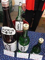 山清酒造のブース