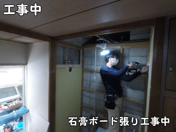 押入れのトイレ化。内装工事・下地工事