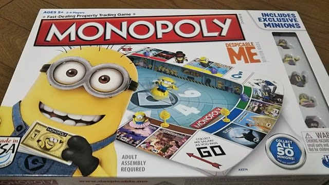 Mine very Pc adult monopoly think, that