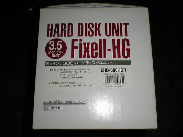 Hdd500mb_02_2